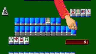 Super Real Mahjong Part 2 (Japan) [MAME] [shortplay]