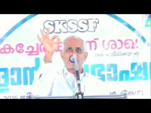 Abdusamad Pookottur Ramadan Speech 2016   19-06-2016