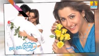 Nenapu Nenapu - Savi Savi Nenapu - Kannada Album