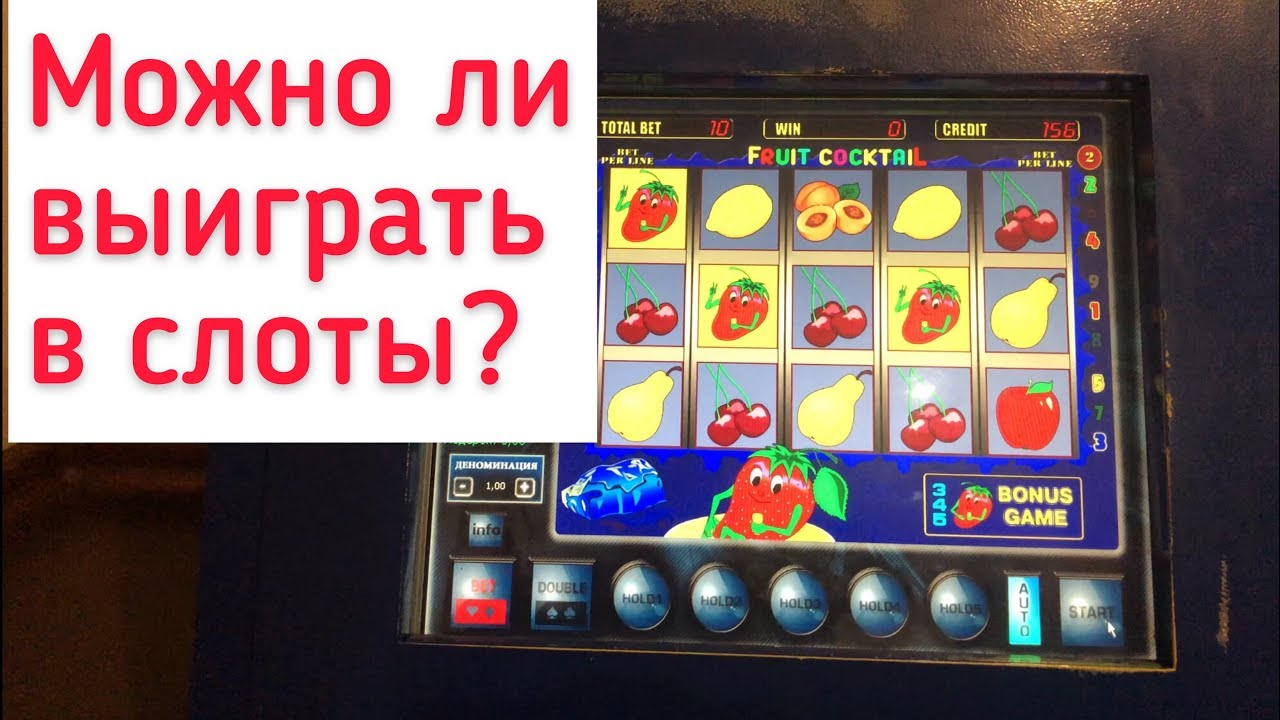 Новые игровые автоматы вулкан