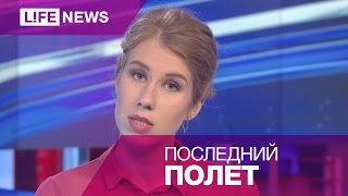Иностранные авиакомпании отменяют рейсы в Россию(, 2015-08-31T16:25:37.000Z)