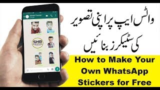 How To Create a Personal Sticker For Whatsapp Free | shb tutorials