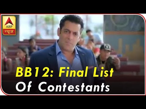 Bigg Boss 12 Contestants List: Here`s The FINAL LIST of TV CELEBS Entering Salman Khan's | ABP News