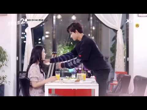 [Revenge Note2 Ep.13] Does Robin Revenge On Jina Make Her Jealous Too?  😂(Preview)