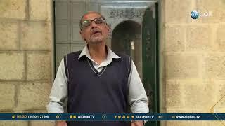 القدس | معلم مقدسي : المسجد العمري الصغير