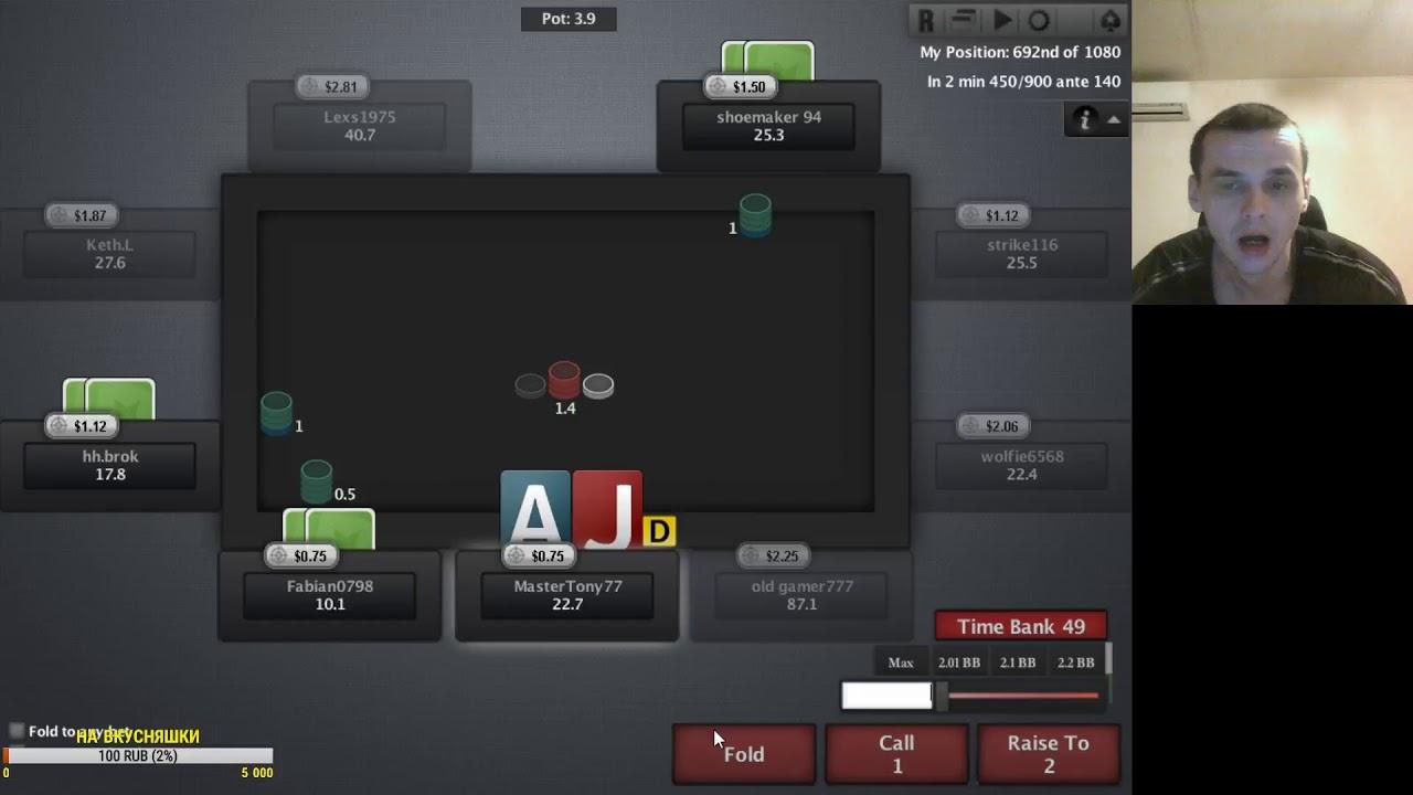 Игровые автоматы играть на андроид