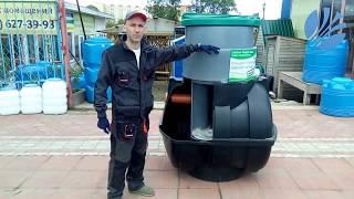 видео Очистка сточных вод коттеджа: биофильтры и накопители в загородном доме или даче