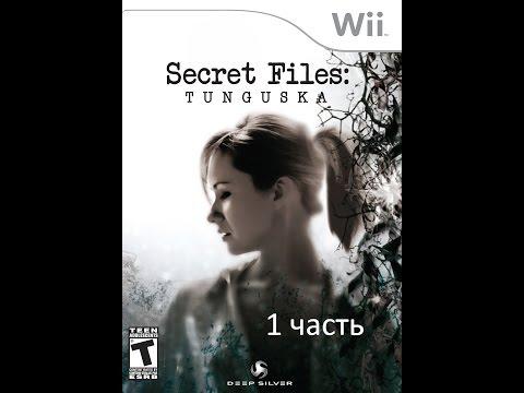 Секретные Материалы - Новая Игра с Погружением от Mystery Play