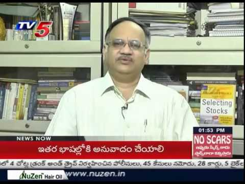 Market Analyst Kutumbarao Suggestions for Stock Market : TV5 News