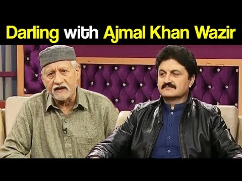 Darling With Khalid Abbas Dar  - 24 December 2017 - Express News