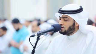 سورة الحجر تلاوة بديعة جدًا للشيخ أحمد النفيس