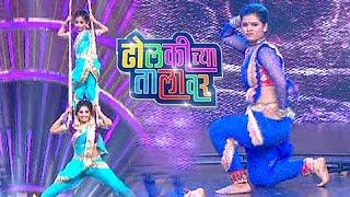 Dholkichya Talavar   Lavani Performances   Colors Marathi Channel   Jitendra Joshi & Phulwa Khamkar