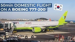 TRIPREPORT | Jin Air (ECONOMY) | Boeing 777-200ER | Seoul Gimpo - Jeju