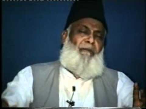 15- Tafseer Surah Al-Asar By Dr Israr Ahmed