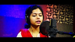 Aradhana Yeshu  Aradhana - Ramya Behra | Hindi Christian Song