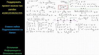 Решите неравенство 2^(1+2х-х^2 ) -3 больше 3 /(2^(2х-х^2 )-2)
