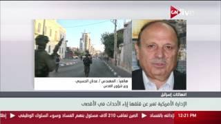 وزير شئون القدس: بيان البيت الأبيض حول انتهاكات المسجد الأقصى لا أهمية له