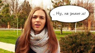 Чего хочет каждая девушка???/GBL #1