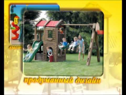 Детский комплекс - началоиз YouTube · Длительность: 4 мин37 с