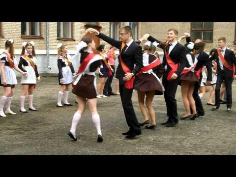 Вальс выпускников Гимназии №3 Бобруйска 2014 Last school dance ▶3:03