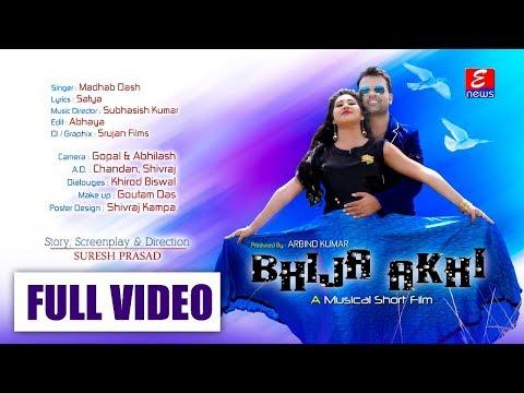 Bhija Akhi - Odia New Music Video - FT Suresh Prasad - HD