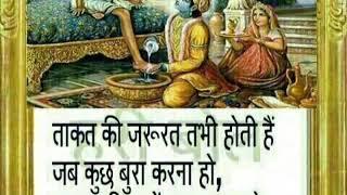 Uss bansuri wale ki...only audio..by Ritu Panchal