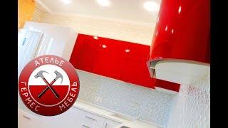 Кухня Глянцевая с Белыми и Красными фасадами. ОБЗОР № 44. АТЕЛЬЕ - ГЕРМЕС.