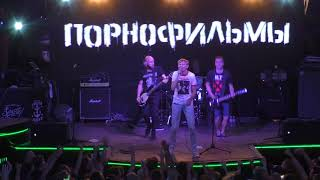 порнофильмы - Live in Odessa 2018