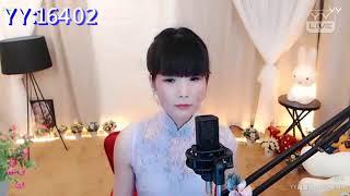 紅雨【歌詞 Lyrics】孟庭葦 (YY 神曲 依er)【神曲】【高音質】【動態MV】.mp4