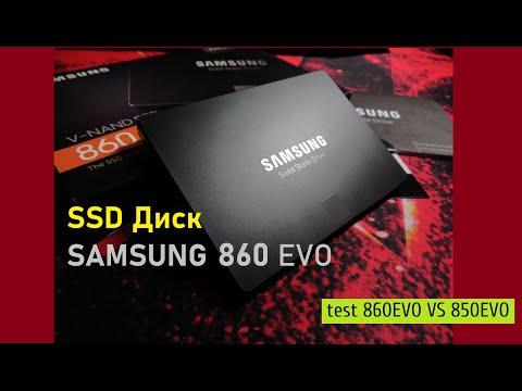 """Samsung 860 Evo-Series 250GB 2.5"""" SATA III V-NAND (MLC) (MZ-76E250B/KR)"""