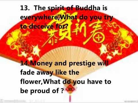 济公活佛圣训(英文) the admonition of ji-gong buddha