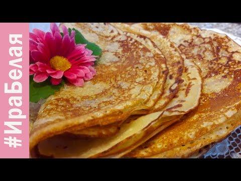 Как приготовить вкусные блины на молоке пошаговый рецепт
