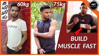 4 CHEAP and BEST Protein RICH Foods | Gain WEIGHT Fast | Men's Fashion Tamil