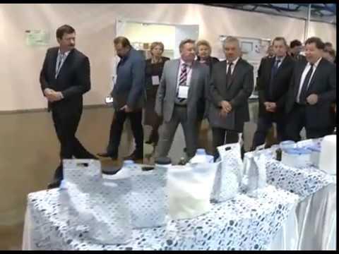 Мир Белогорья - открыт новый завод ГК ВИК по производству кормовых добавок в Северном