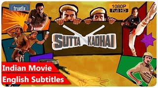 SUTTA KADHAI Full Movie | INDIAN MOVIES | ENGLISH SUBTITLE | NASSER, BALAJI, VENKY