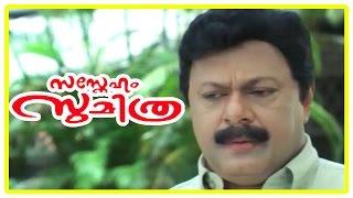 Sasneham Sumithra - Lalu Alex gives a shock