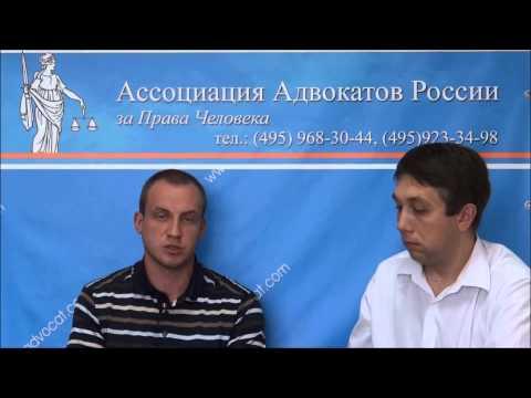 Адвокат Поповский о провокации в Бутырке и
