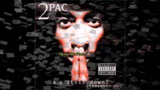 "2Pac ""Picture My Pain"" screwed"