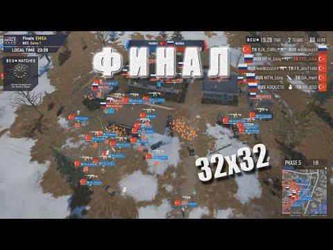 ЭПИЧНЫЙ ФИНАЛ / СМОЖЕТ ЛИ РОССИЯ ВЗЯТЬ РЕВАНШ? // РОССИЯ - ТУРЦИЯ / GLL Nations Royale