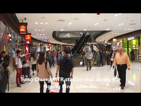 Citygate Outlets and Tung Chung MTR Hong Kong 香港