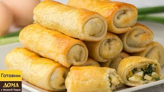 Вкуснее Не Бывает! 👍😋 Необычные пирожки с яйцом и зеленым луком