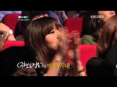 [HD] 110827 Immortal Song 2 Kyuhyun cut