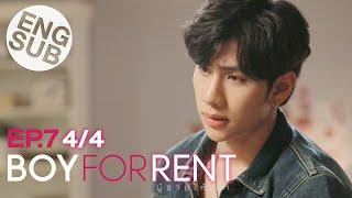 [Eng Sub] Boy For Rent ผู้ชายให้เช่า   EP.7 [4/4]