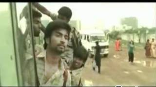 Baana Kathadi Tamil Movie Trailer