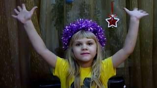 Новый год у ворот/ Поздравление с новым годом от моей внучки Алисы
