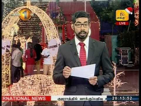 News 1st: Prime Time Tamil News - 8 PM | (09-12-2017)