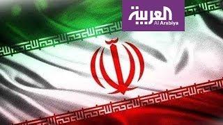 بماذا توعدت أميركا إيران؟