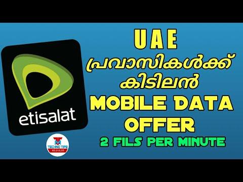 UAE പ്രവാസികൾക്ക് Etisalat ന്റെ അടിപൊളി മൊബൈൽ Data Offer | E
