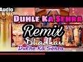 Dulhe Ka Sehra Remix | Must Watch | Old Is Best
