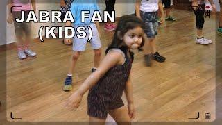 Jabra Song | FAN | Shah Rukh Khan | Kids Freestyle Dance Choreography | G M Dance Centre